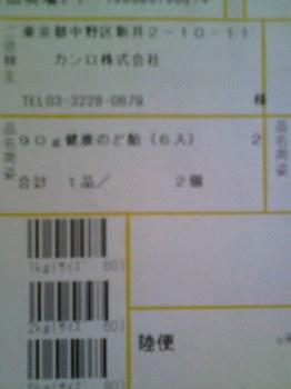 100429-114211.jpg
